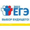 ЕГЭ-2015
