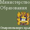 Ставминобр