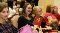 Вручение удостоверений стипендиатов Губернатора