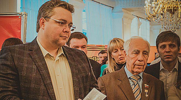 Презентация молодежных проектов к 70-летию Победы