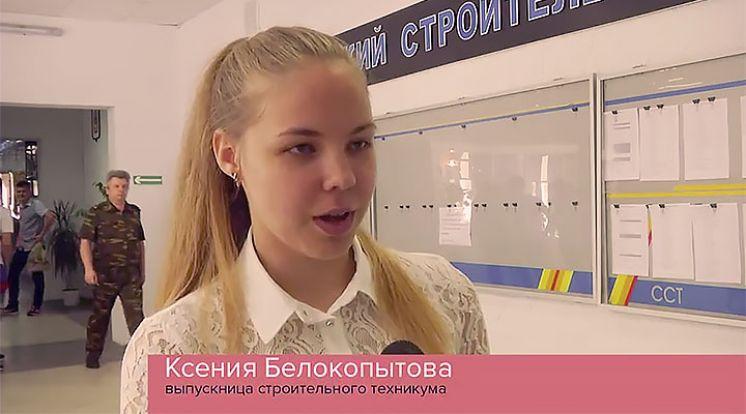 Репортаж о выпуске архитекторов на канале АТВ