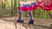 Эстафета – марафон «Знамя Победы»