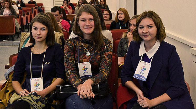 Всероссийский проект «День тренингов»
