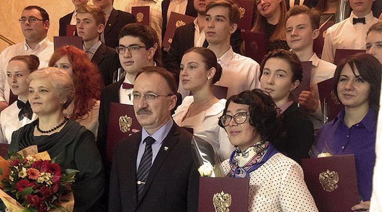 Церемония вручения дипломов лауреатам