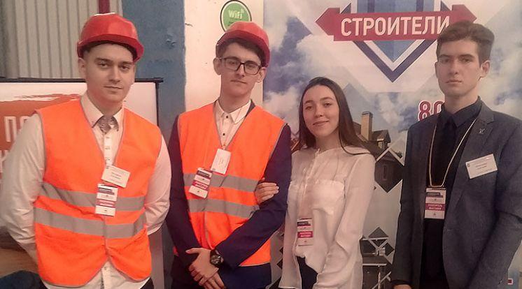Выставка «СТРОЙЭКСПО-2018»