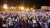 Митинг-концерт на Крепостной горе