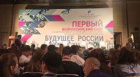 Будущее России в надежных руках