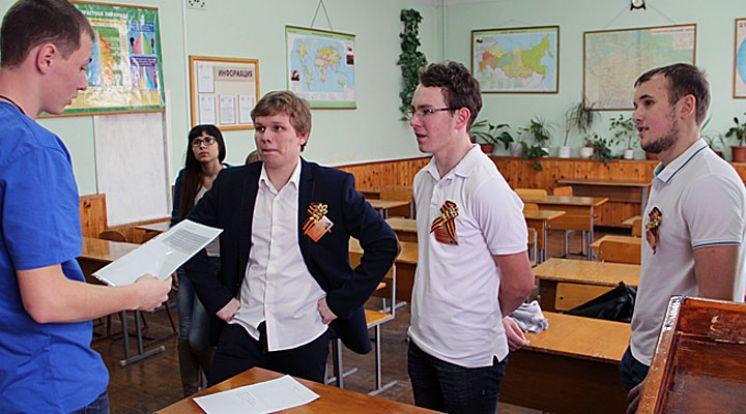 К Дню Воинской Славы России