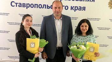 Вручение Благодарственных писем Губернатора Ставропольского края