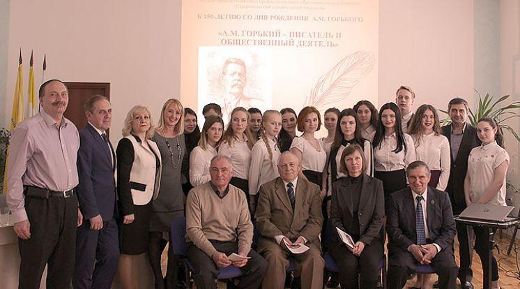 А. М. Горький – писатель и общественный деятель
