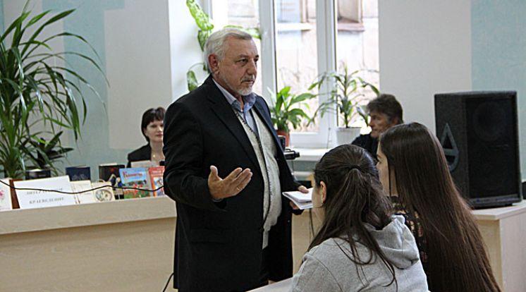 Литературное Ставрополье