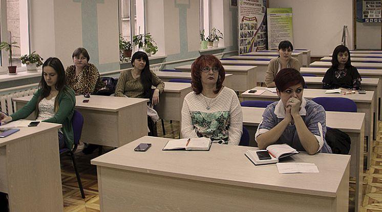 Школа начинающего преподавателя