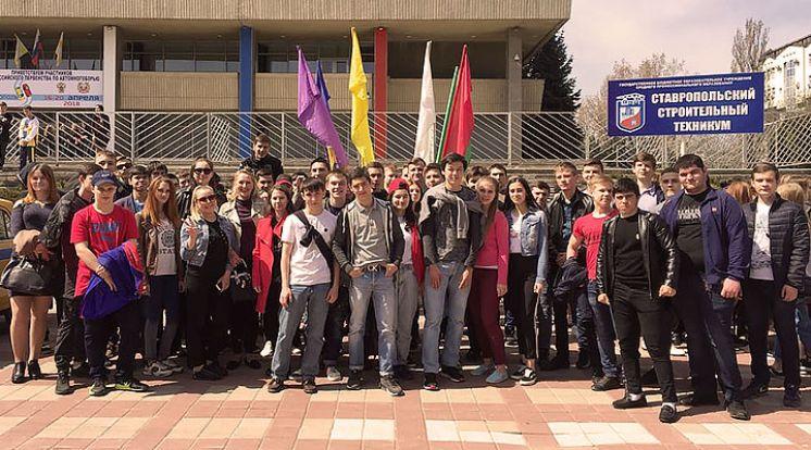 Открытие юношеского автомногоборья