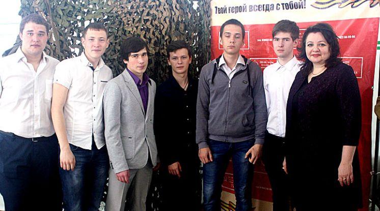 Фестиваль молодёжных патриотических проектов