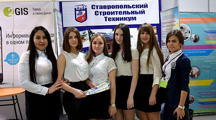 KavkazBuild-2016
