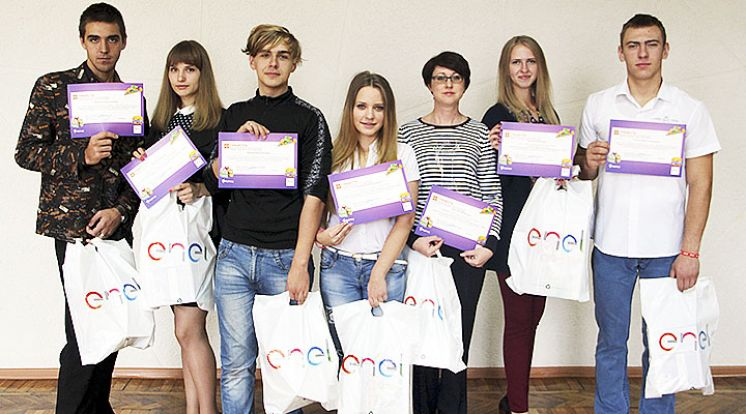 Международный конкурс PlayEnergy