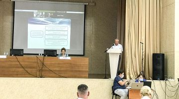 Краевая педагогическая конференция