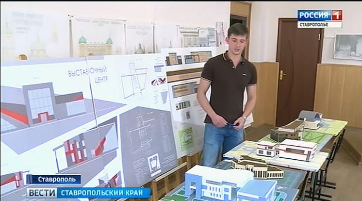"""Сюжет о техникуме в программе """"Вести"""""""