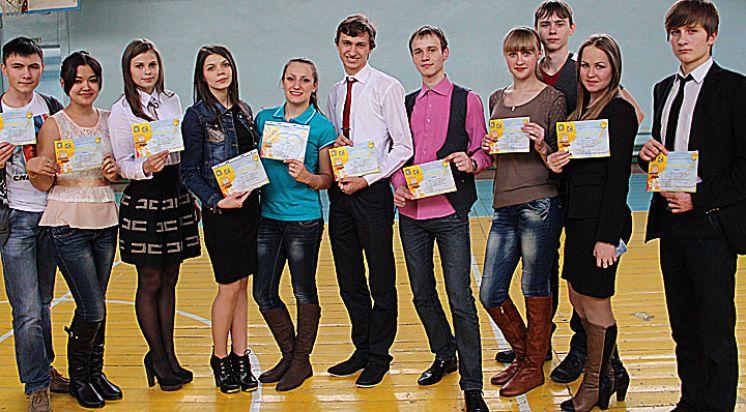 Школе достижений» студенческой молодежи