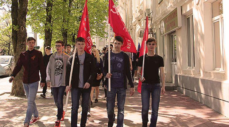 Краевой митинг-концерт
