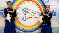 II Международный конкурс «На семи ветрах»