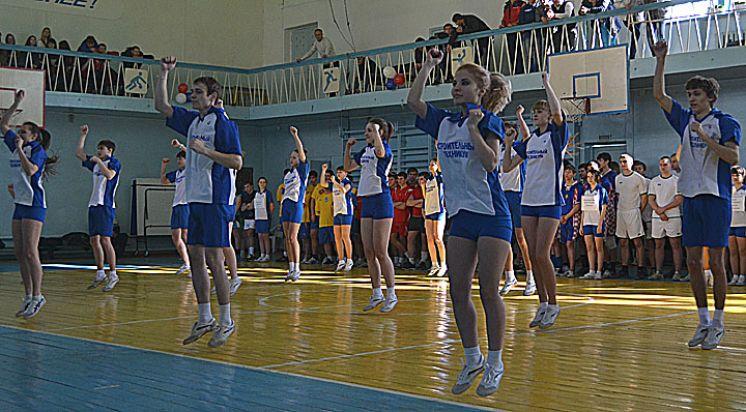 Финальные соревнования Краевой Спартакиады