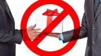 О запрете получать и дарить подарки