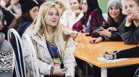 Форум инициативной молодёжи
