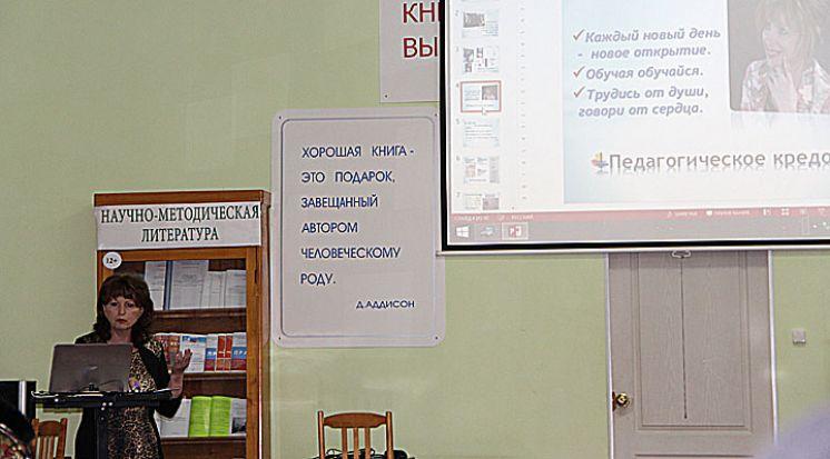 Портфолио как одна из форм предъявления результатов педагогической деятельности