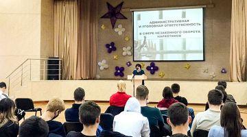 Профилактика преступлений и правонарушений в молодежной среде