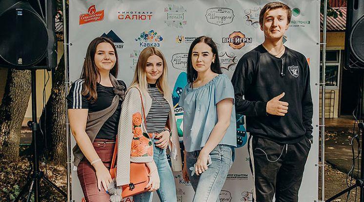 Ставропольская школа КВН