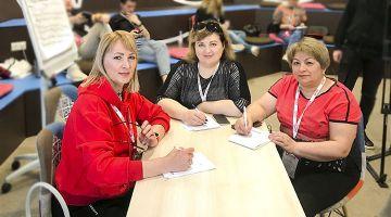 Всероссийский форум для заместителей руководителей профессиональных образовательных организаций