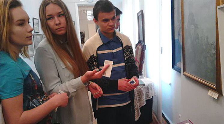 Выставка «Москва и москвичи»