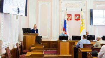 Заседание этнического совета г. Ставрополя