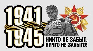 """Видео-аллея """"Голос Родины - Голос Победы"""" ч."""