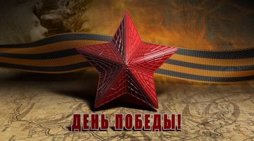"""Видео-аллея """"Голос Родины - Голос Победы"""" ч. 8"""