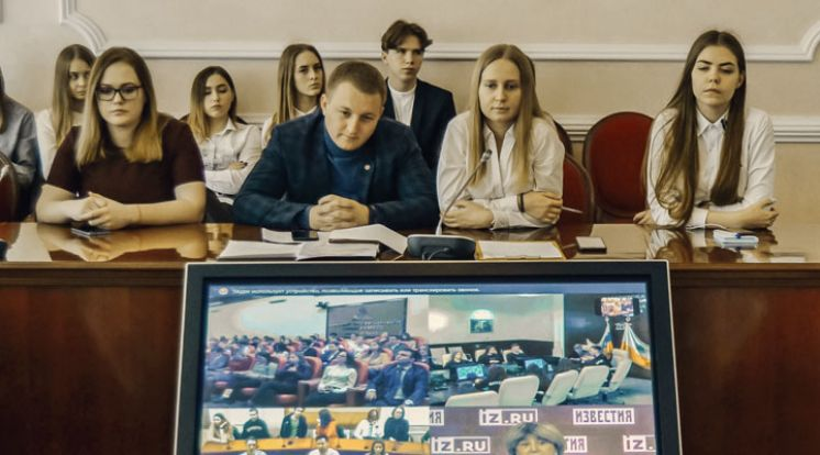 Онлайн пресс-конференция