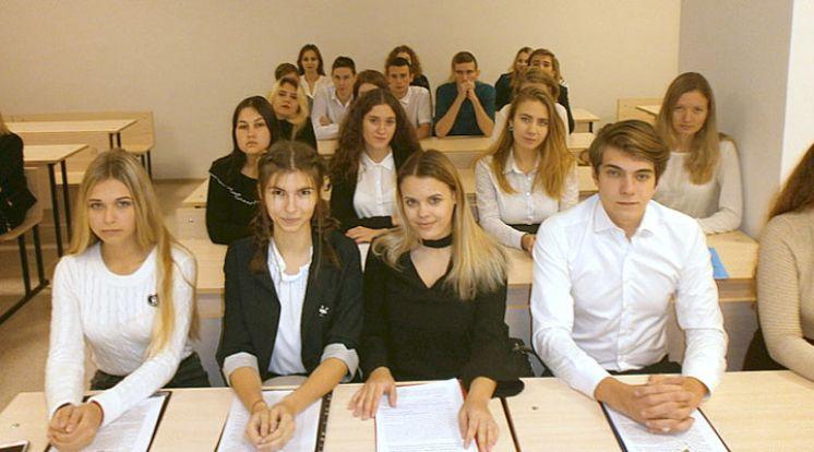 Битва за Кавказ глазами молодёжи