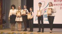 Итоги Всероссийского конкурса сочинений