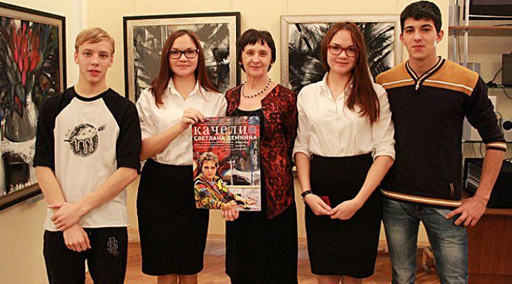 Открытие выставки «Архитектурное Ставрополье»