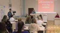 Открытый урок-лекция краеведов