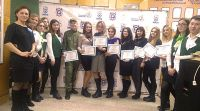 Современная молодежь – будущее Ставропольского края