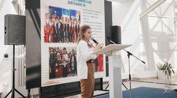 Региональный этап Российской национальной премии «Студент года — 2021»