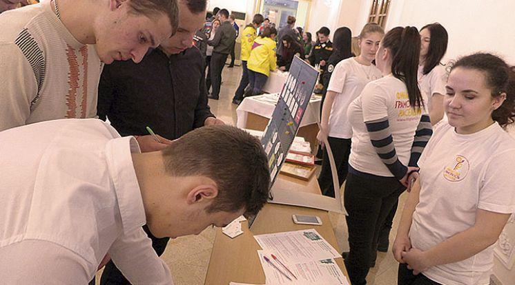 День российских студенческих отрядов