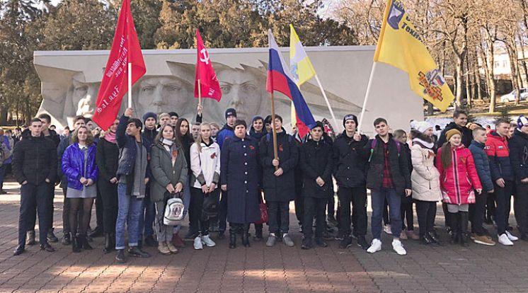 76-я годовщина освобождения Ставрополя