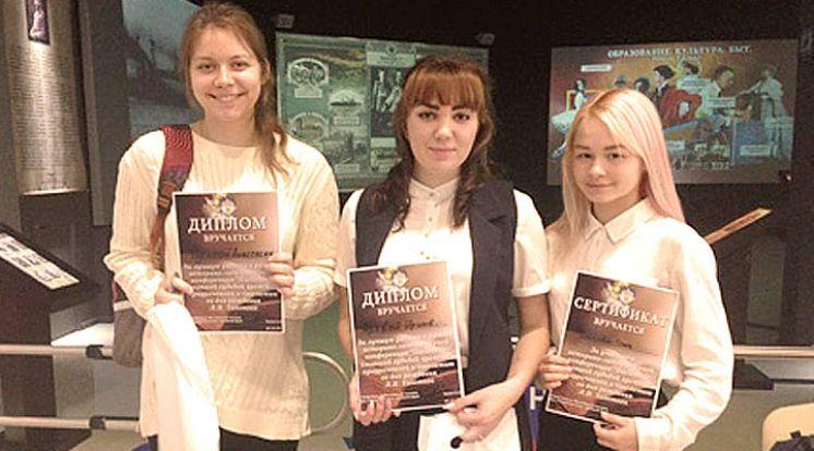 Городская историко-литературная конференция