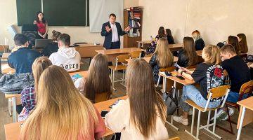 Встреча с представителями Московского педагогического государственного университета