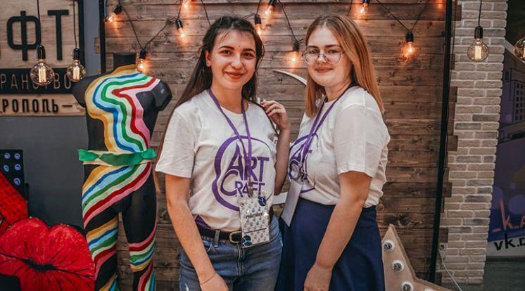 Первый фестиваль дизайнеров «Art-Craft»