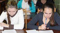 Предметные олимпиады по русскому языку и математике