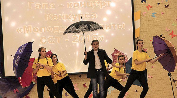 """Гала-концерт """"Молодые таланты"""""""